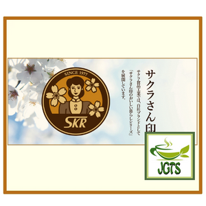 Sakura Organic Sugar 30 Sticks (150 grams) Sakura Organic Products