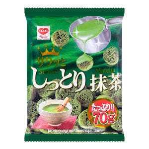 Sittori Matcha Green Tea Biscuits (70 grams)