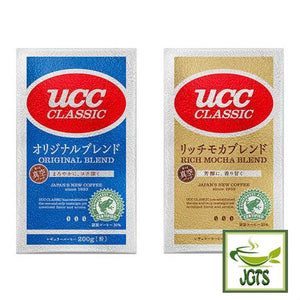 (UCC) Classic Original Blend Ground Coffee (200 grams) UCC Classic Series