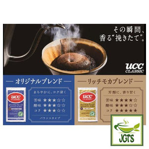 (UCC) Classic Rich Mocha Blend Ground Coffee (200 grams) Original and Mocha hand drip brewed