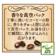 (UCC) Coffee Exploration Blue Mountain Blend Ground Coffee (200 grams) Aroma pack keeps beans fresh