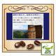 (UCC) Coffee Exploration Blue Mountain Blend Instant Coffee (45 grams) Coffee Beans from Jamaica
