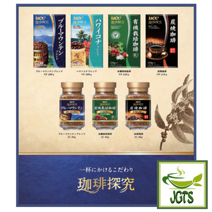 (UCC) Coffee Exploration Blue Mountain Blend Instant Coffee (45 grams) UCC Exploration series