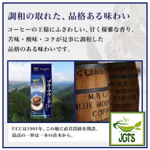 (UCC) Coffee Exploration Blue Mountain Blend (Drip Coffee) 5 Pack (40 grams) Carefully Selected coffee beans from Jamaica and Brazil