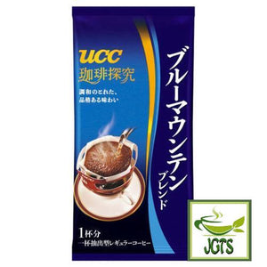 (UCC) Coffee Exploration Blue Mountain Blend (Drip Coffee) 5 Pack (40 grams) One individually wrapped drip coffee filter packet
