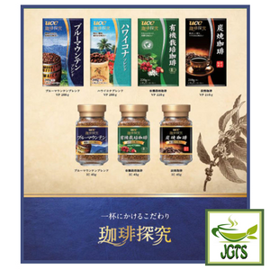 (UCC) Coffee Exploration Sumiyaki (Charcoal Roasted) Blend Instant Coffee (45 grams, Jar UCC Exploration series