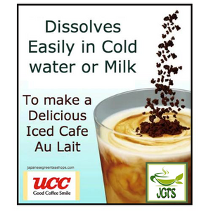 (UCC) Coffee Exploration Sumiyaki (Charcoal Roasted) Blend Instant Coffee (45 grams, Jar) Easily Dissolves in milk or water