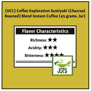 (UCC) Coffee Exploration Sumiyaki (Charcoal Roasted) Blend Instant Coffee (45 grams, Jar) Flavor Chart