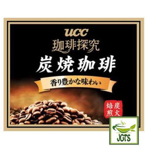 (UCC) Coffee Exploration Sumiyaki (Charcoal Roasted) Blend Instant Coffee (45 grams, Jar) UCC Sumiyaki charcoal fired coffee