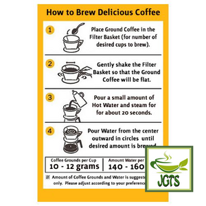 (UCC) Craftsman's Special Deep Rich Blend Ground Coffee (300 grams) How to Hand Drip Brew Delicious Ground Coffee