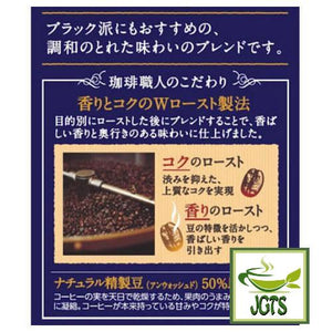 (UCC) Craftsman's Special Mild Blend Ground Coffee 18 packs (126 grams) UCC's W Roast Deep Rich Flavor and Aroma