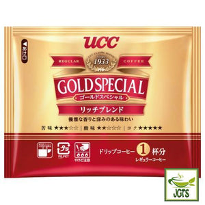 "(UCC) Gold Special ""Rich"" Blend Ground Coffee 15 Pack (120 grams) Individual Drip Coffee Package"