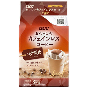 (UCC) Oishii Caffeine-less Deep Rich Ground Coffee 8 Pack (56 grams)