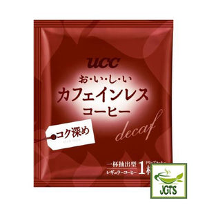 (UCC) Oishii Caffeine-less Deep Rich Ground Coffee 8 Pack (56 grams) Individually packaged drip coffee packets