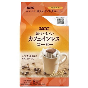 (UCC) Oishii Caffeine-less Ground Coffee 8 Pack (56 grams)