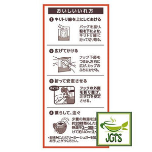 (UCC) Oishii Caffeine-less Ground Coffee 8 Pack (56 grams) How to brew caffeine free coffee