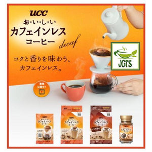 (UCC) Oishii Caffeine-less Ground Coffee (200 grams) 3 types from UCC