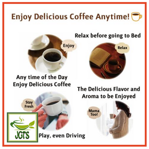 (UCC) Oishii Caffeine-less Ground Coffee (200 grams) Enjoy anywhere Anytime