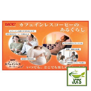 (UCC) Oishii Caffeine-less Instant Coffee Sticks 7 Sticks (14 grams) Relax with no caffeine coffee