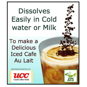 (UCC) The Blend 114 Instant Coffee 4 Cups (36 grams) Easily Dissolves in milk or water