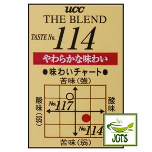(UCC) The Blend 114 Instant Coffee 4 Cups (36 grams) Flavor chart Japanese