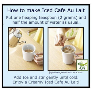 (UCC) The Blend 114 Instant Coffee 4 Cups (36 grams) Instructions how to brew cafe au lait