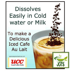 (UCC) The Blend Coffee Exploration Organically Grown Rich Instant Coffee (50 grams, Jar) Easily Dissolves in milk or water