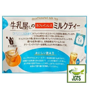 (Wakodo) Milk Shop's Instant Caffeine-less Milk Tea (320 grams) Instructions how to brew hot or cold