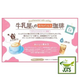 (Wakodo) Milk Shop's Instant Decaffeinated Milk Coffee (280 grams) How to make hot or cold