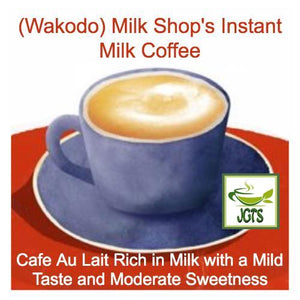 (Wakodo) Milk Shop's Instant Milk Coffee (350 grams) Rich taste moderate sweetness