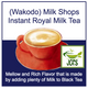 (Wakodo) Milk Shops Instant Royal Milk Tea (260 grams) Mellow rich flavor with milk