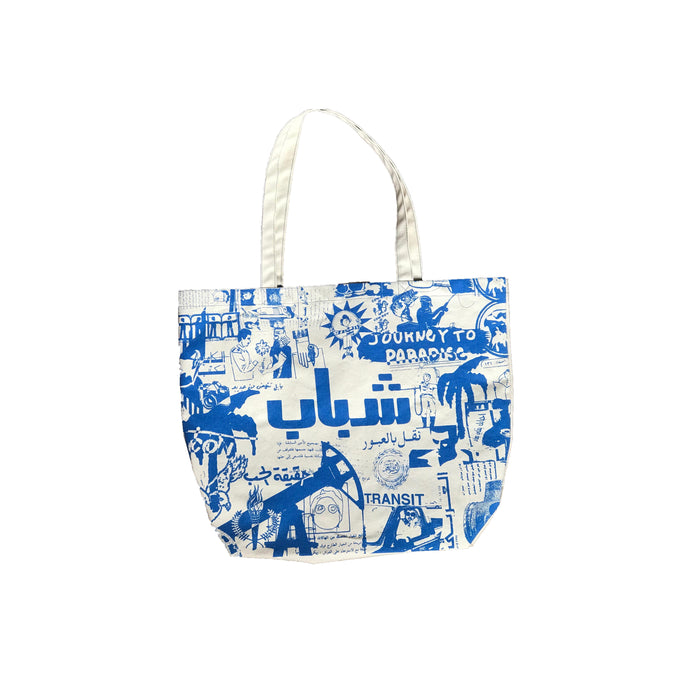 Shabab Intl Newspaper Tote Bag