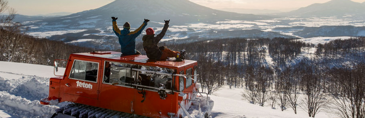Oyuki Apparel: Designed and tested in Niseko, Japan