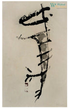 Untitled work - chinese ink ofn rice paper by artist Sun Guangyi represented by WorldwideArtDealers.com