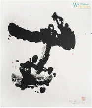 Heaven #3 - The Shangri - La Series - chinese ink on rice paper by artist Sun Guangyi represented by WorldwideArtDealers.com