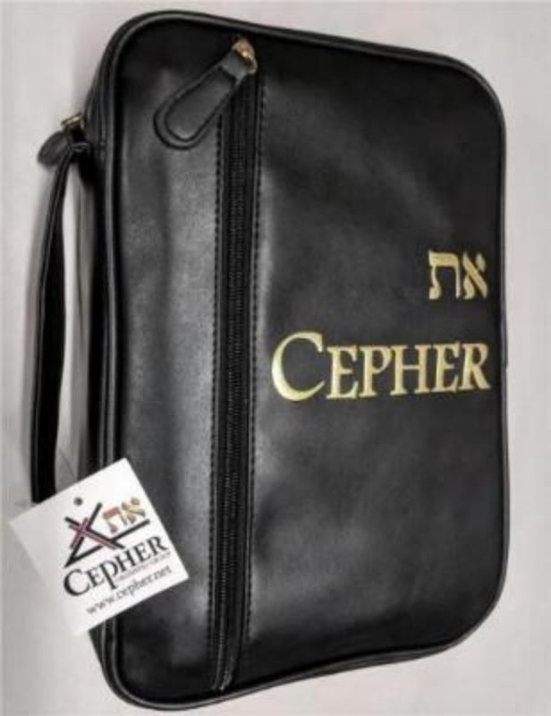 eth Cepher Carrying Case (3rd Edition Rev 2)