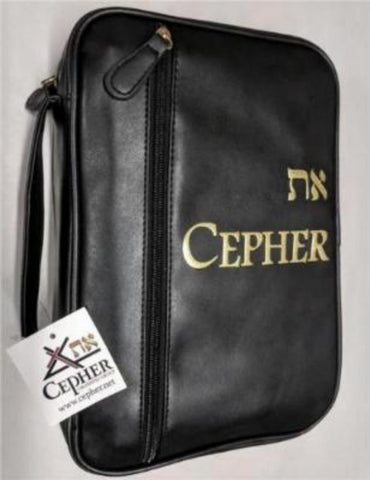 eth Cepher Carrying Case (3rd Edition Rev 1)