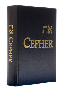 3rd Edition Eth Cepher (Rev2)