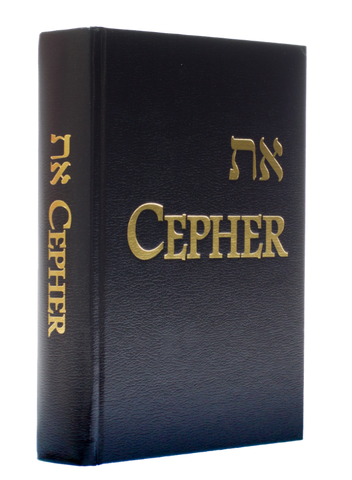 3rd Edition Eth Cepher (Rev1)