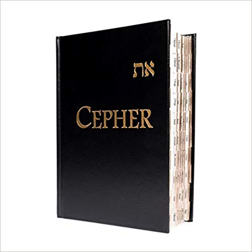 3rd Edition (Rev 2) Eth Cepher w/ PreInstalled Tabs