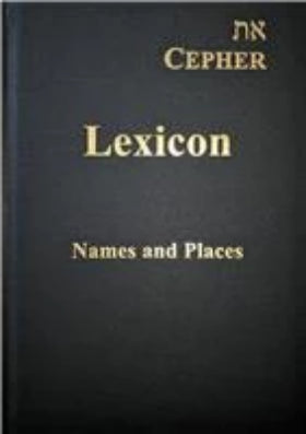 Lexicon - Special Order (Special Order Item)