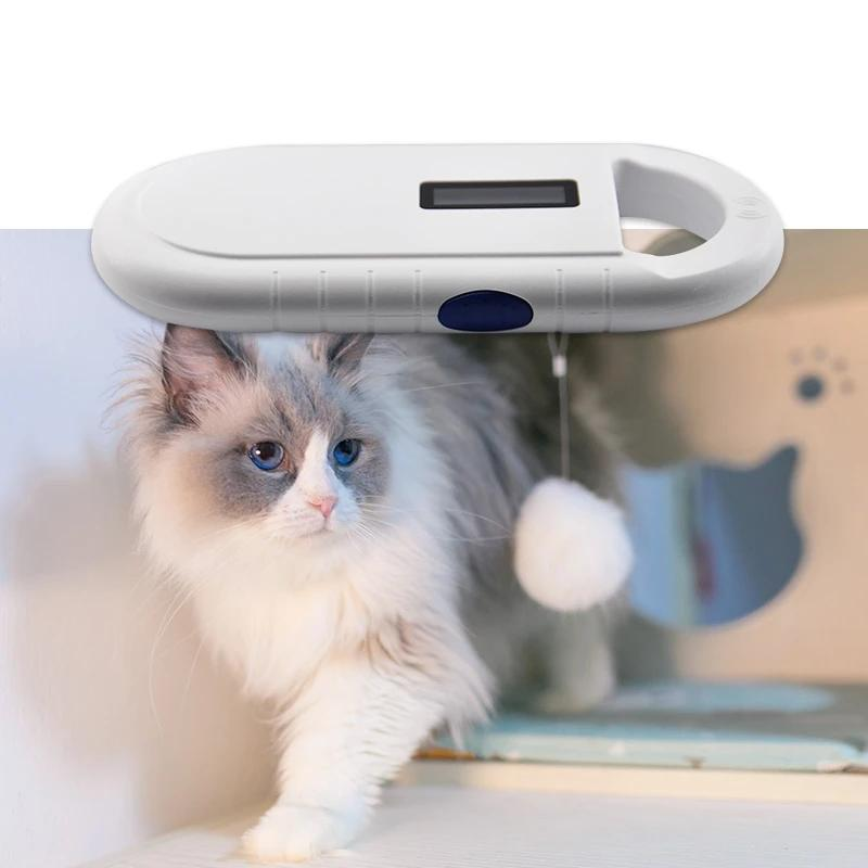 PET ID CHIP TRANSPONDER - PropelGear