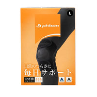 Phiten Knee Brace Middle Type