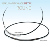 PHITEN RAKUWA NECKLACE WITH METAX