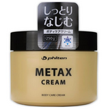 PHITEN METAX CREAM - NEW PACKAGING!