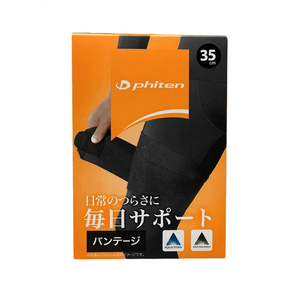 PHITEN SUPPORTER BANDAGE - 35cm (WRIST OR ANKLE)