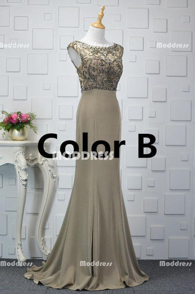 Elegant Beaded Long Prom Dresses Mermaid Evening Dresses Cap Sleeve Formal Dresses