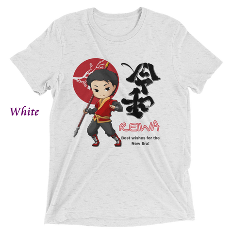 Reiwa Era Best Wishes T-shirts (2019)