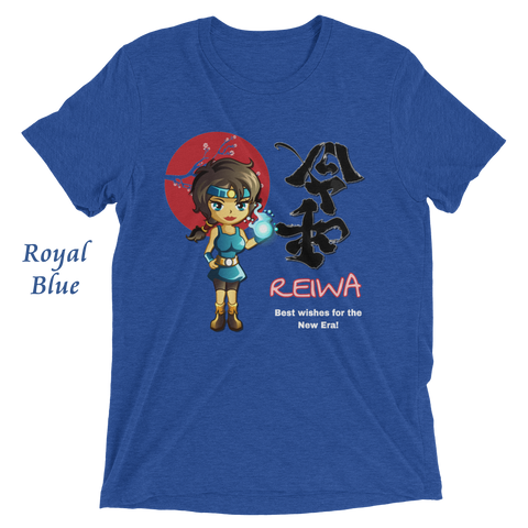 Reiwa Era Best Wishes T-shirts_Shannon (2019)
