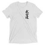 "Bushido ""Way Of The Warrior"" T-shirt – White"